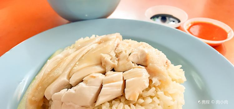 Ah Tai Hainanese Chicken Rice3