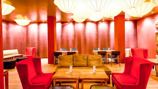 Xu Restaurant Lounge
