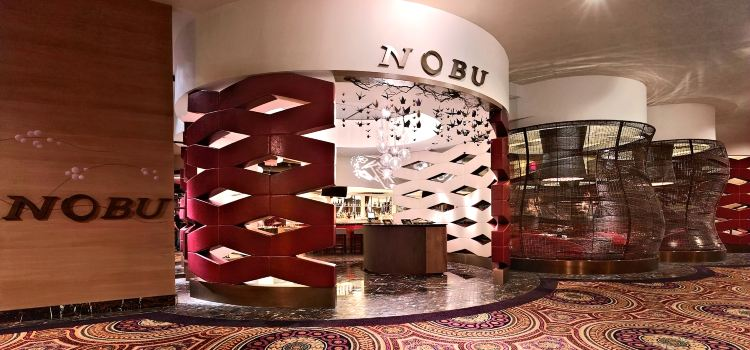 Nobu Restaurant(凱薩皇宮酒店)