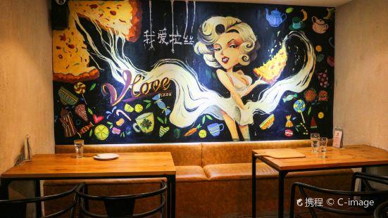 Wei Ai Di Tu · Yao Kao pizza ( Lian Yue Road Main Branch)