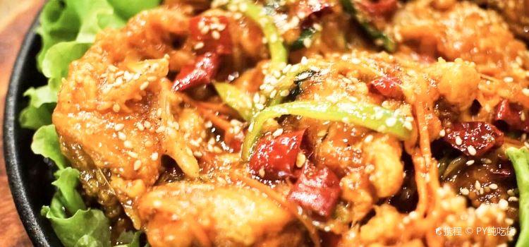 Akalaka Korean Cuisine