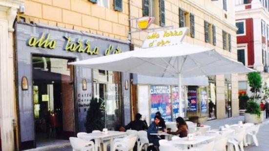 Caffe Corso Garibaldi 134