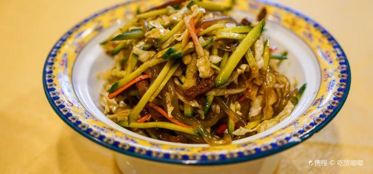 Bai Jia Da Yuan Restaurant3