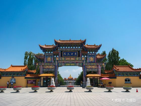 Hongguang Mountain Scenic Resort