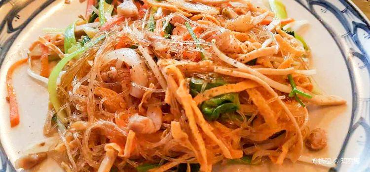 Chi Hoa Vietnamese Cuisine