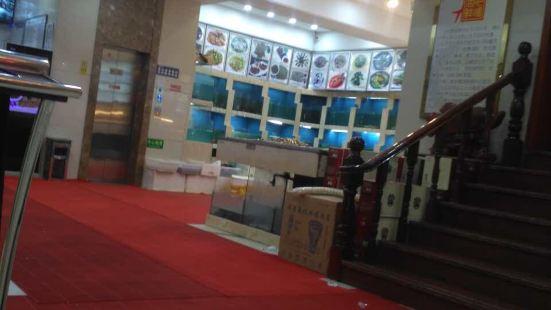新舥艚海鮮酒店