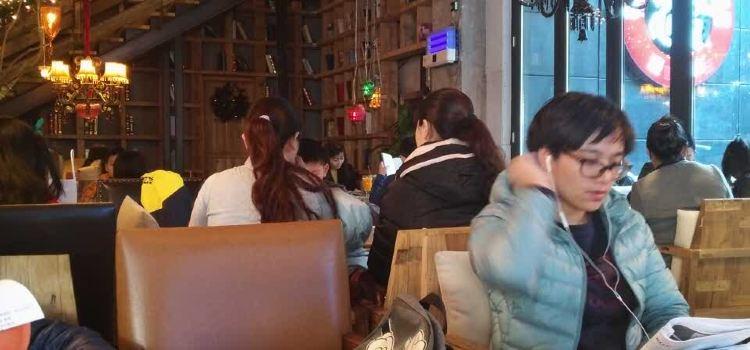 漫咖啡 MAAN COFFEE(新華圖書城店)1