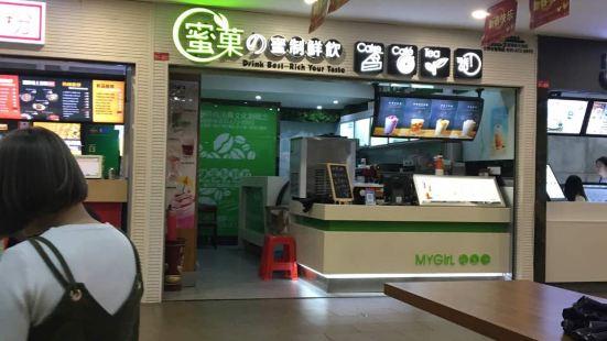 蜜菓蜜制鮮飲(國貿新天地店)
