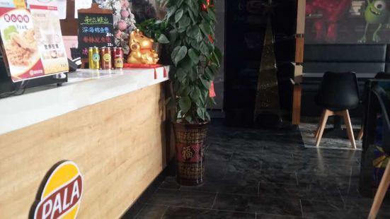 派樂漢堡(大慶路店)