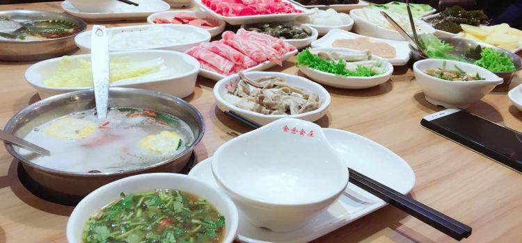 食全食美涮涮鍋(大洋路總店)1