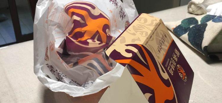紫燕百味雞(任港店)