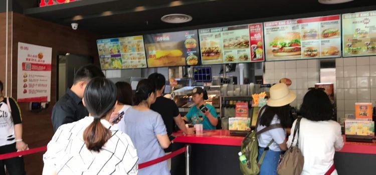 漢堡王(蕪湖蘇寧店)3