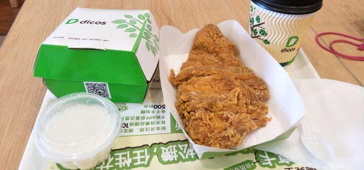 德克士(柳林賀昌店)2
