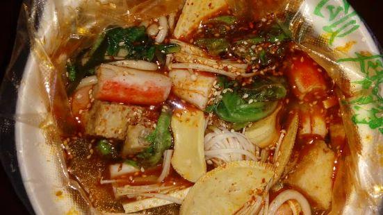 漢中小汪涼皮(盆燴店)