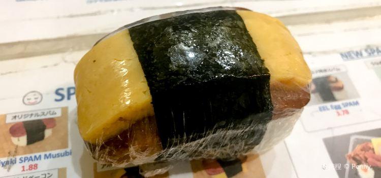 Musubi Cafe Iyasume3