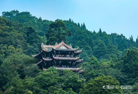 Qinyan Building