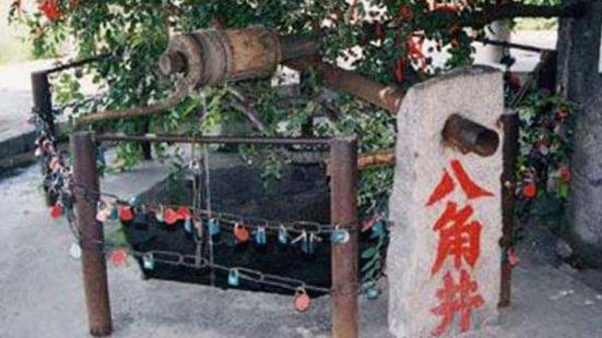Bajiao Well