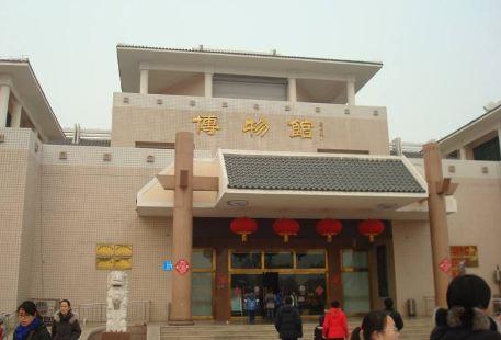 Guangrao Museum