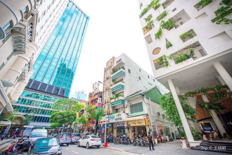 District 1, Ho Chi Minh City2