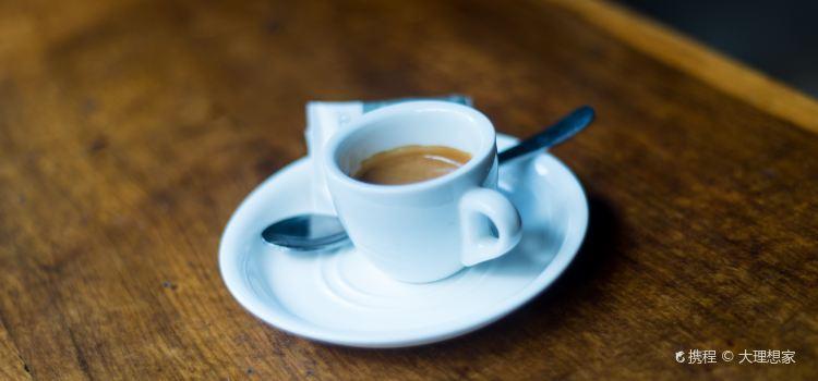 SaEr WaDuo Café3