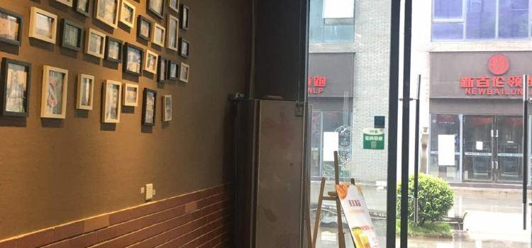 乾贡茶(东坡外滩店)2