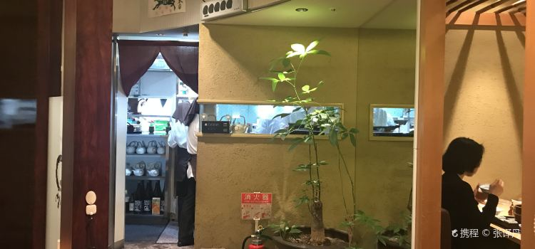 Maruya本店(名鐵店)2