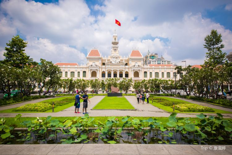 Ho Chi Minh City Hall1