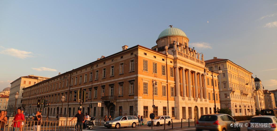 Province of Trieste
