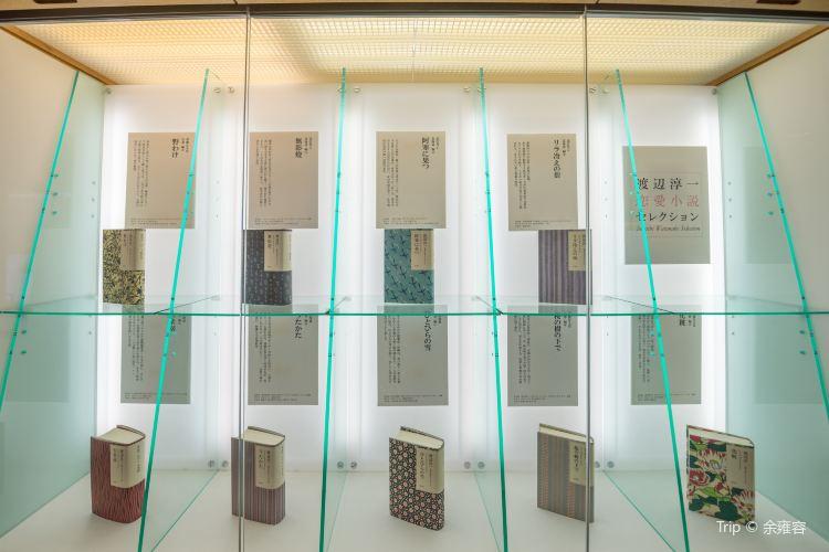 Watanabe Junichi Museum of Literature3