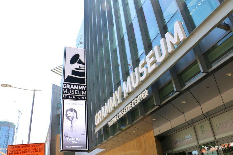 格萊美博物館1