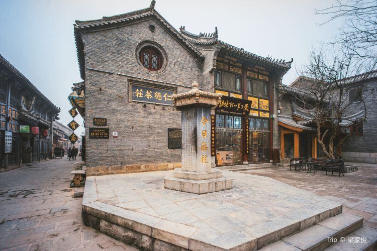 Zhoucun Ancient City1