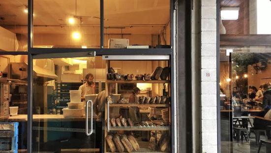 Leeds Street Bakery