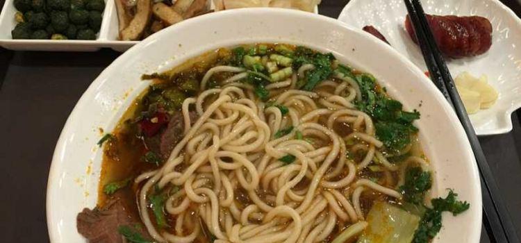 蘭州大碗王牛肉麵2