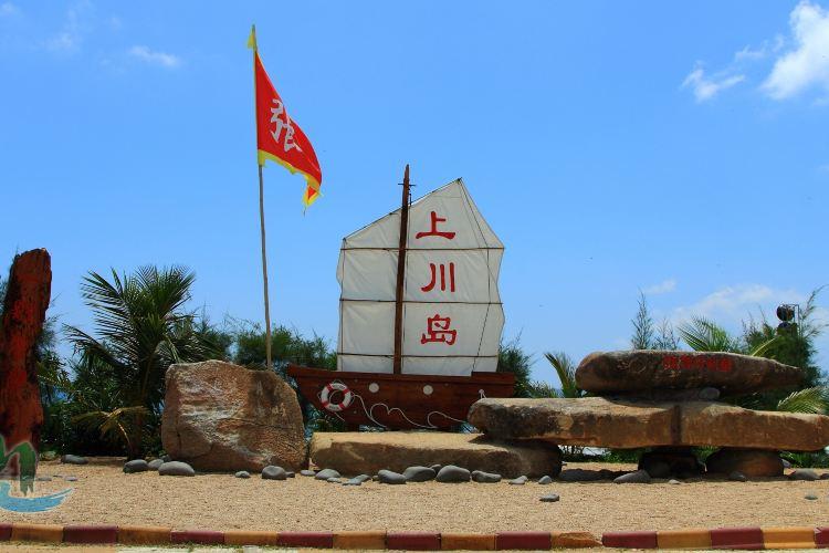 Shangchuan Island Feisha Beach Resort1