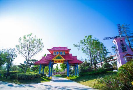 Longyuan Tourist Area