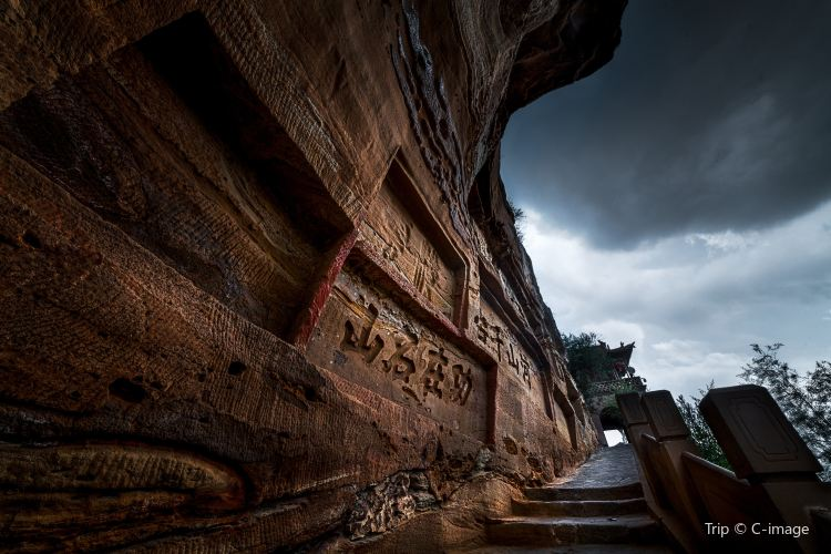 Red Rock Gorge4