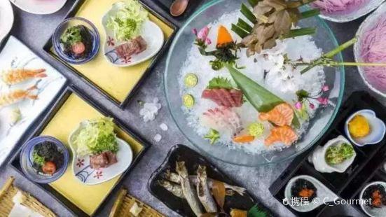 Gu Nan Du Na Gu Ye Japanese Cuisine