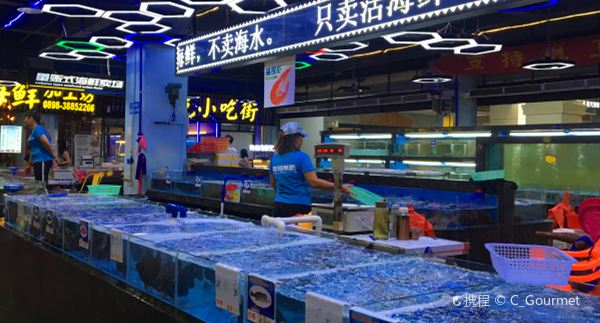 A Lang Seafood liansuoJiaGong ( diyishichangdian )3