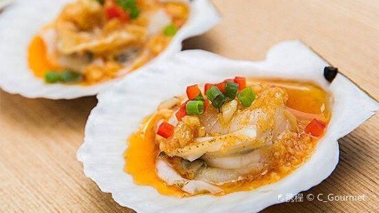 船歌魚水餃(恒隆廣場店)