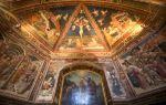 Siena Baptistry