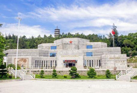 Hui'an Revolutionary History Memorial Hall