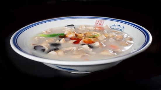 Lao Luoyang Noodle House