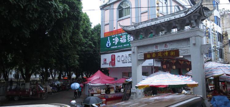 雨田越南菜館3