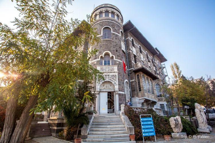 Izmir Ethnography Museum1