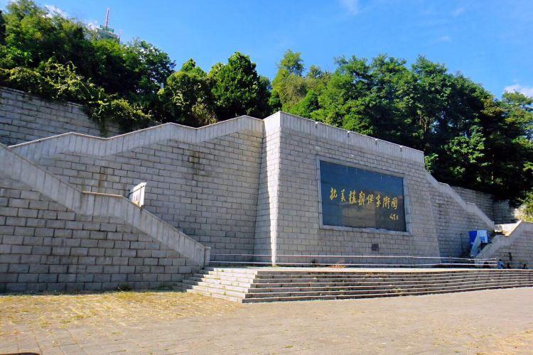 항미원조기념관1
