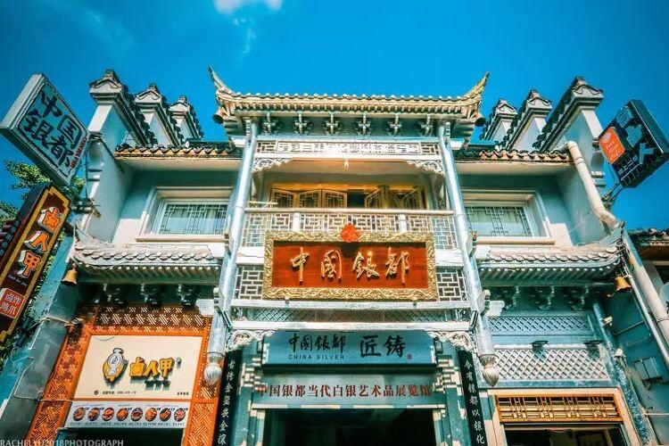 Taiping Street2