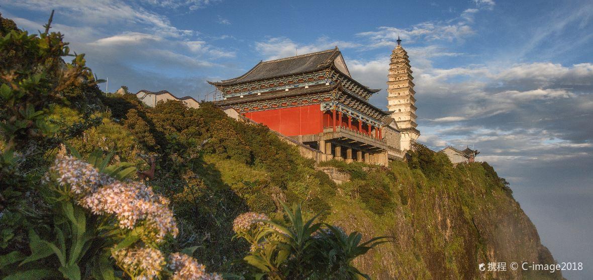 Binchuan