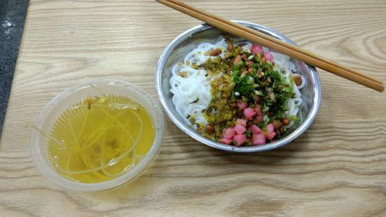 楊記老素粉(花果園分店)