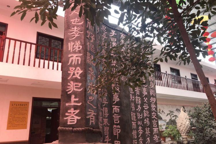 江北水鄉民俗文化小鎮