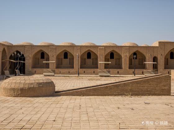 Khan al-Rubu